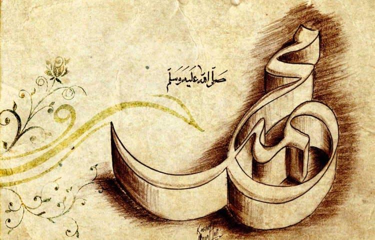 Pesan Rasulullah Sallallahu 'Alaihi Wasallam Sebelum Wafat
